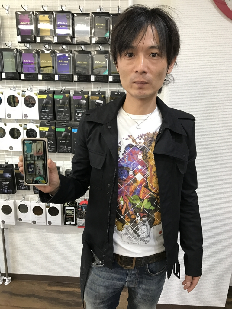 f:id:sumahodou-ichihara:20161028191829j:plain