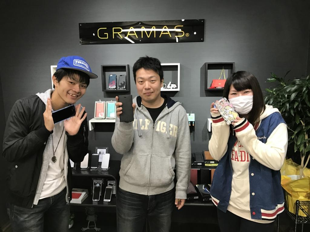 f:id:sumahodou-ichihara:20161030191710j:plain