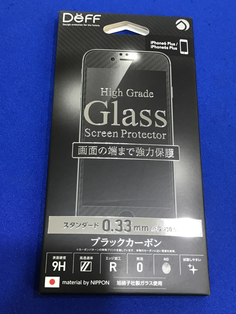 f:id:sumahodou-ichihara:20161106195620j:plain