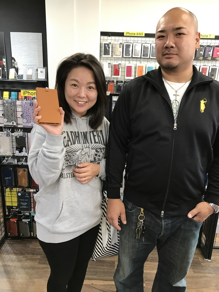 f:id:sumahodou-ichihara:20161113194219j:plain
