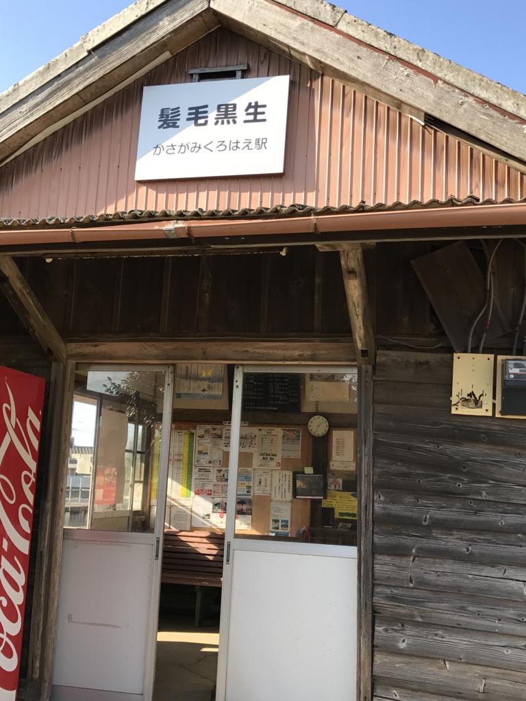 f:id:sumahodou-ichihara:20161123201249j:plain