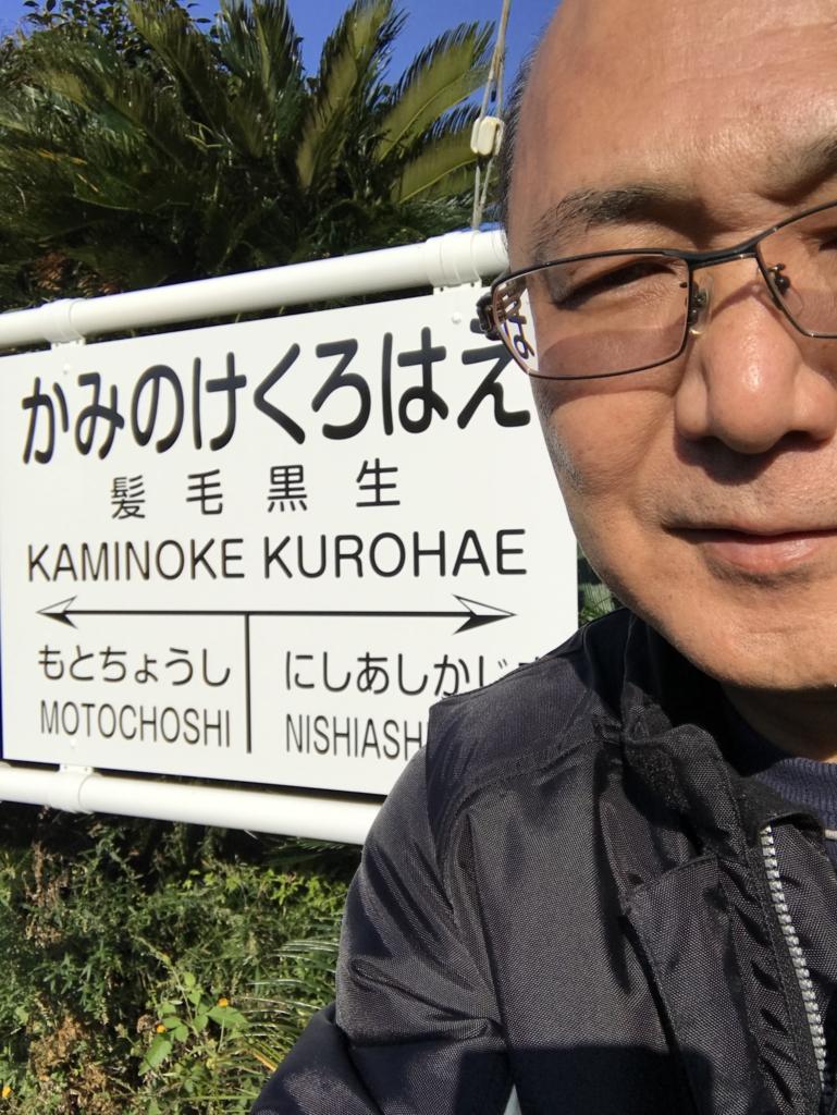 f:id:sumahodou-ichihara:20161123201319j:plain