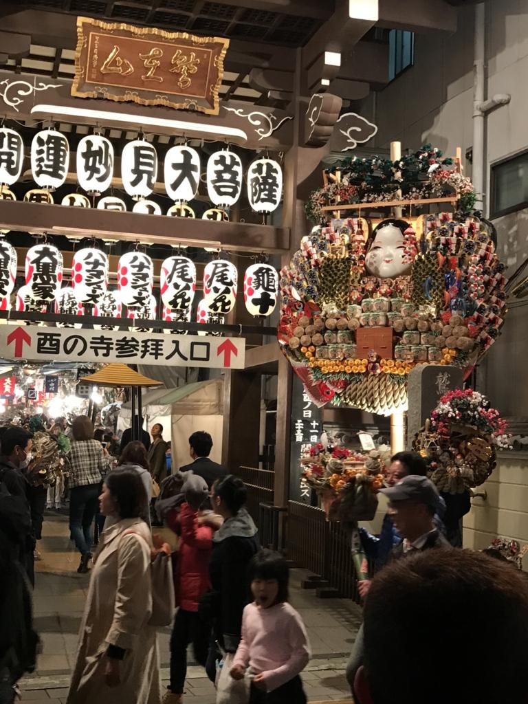 f:id:sumahodou-ichihara:20161123201432j:plain