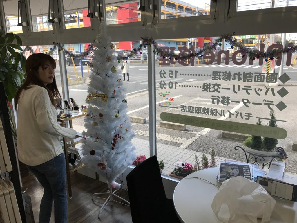 f:id:sumahodou-ichihara:20161207192111j:plain