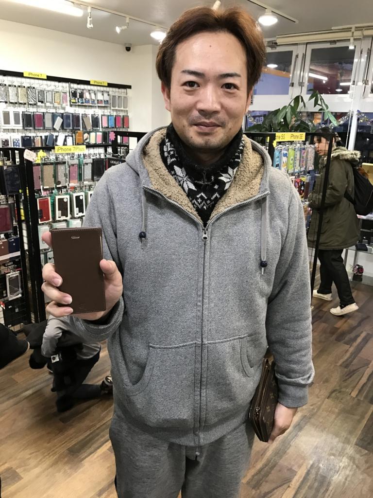 f:id:sumahodou-ichihara:20170108202748j:plain