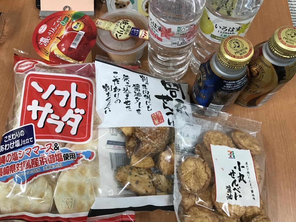 f:id:sumahodou-ichihara:20170108203021j:plain