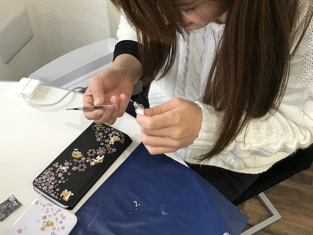 f:id:sumahodou-ichihara:20170120194222j:plain