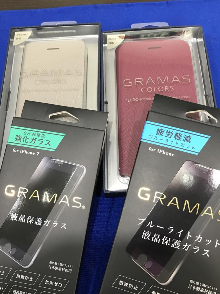 f:id:sumahodou-ichihara:20170210190212j:plain