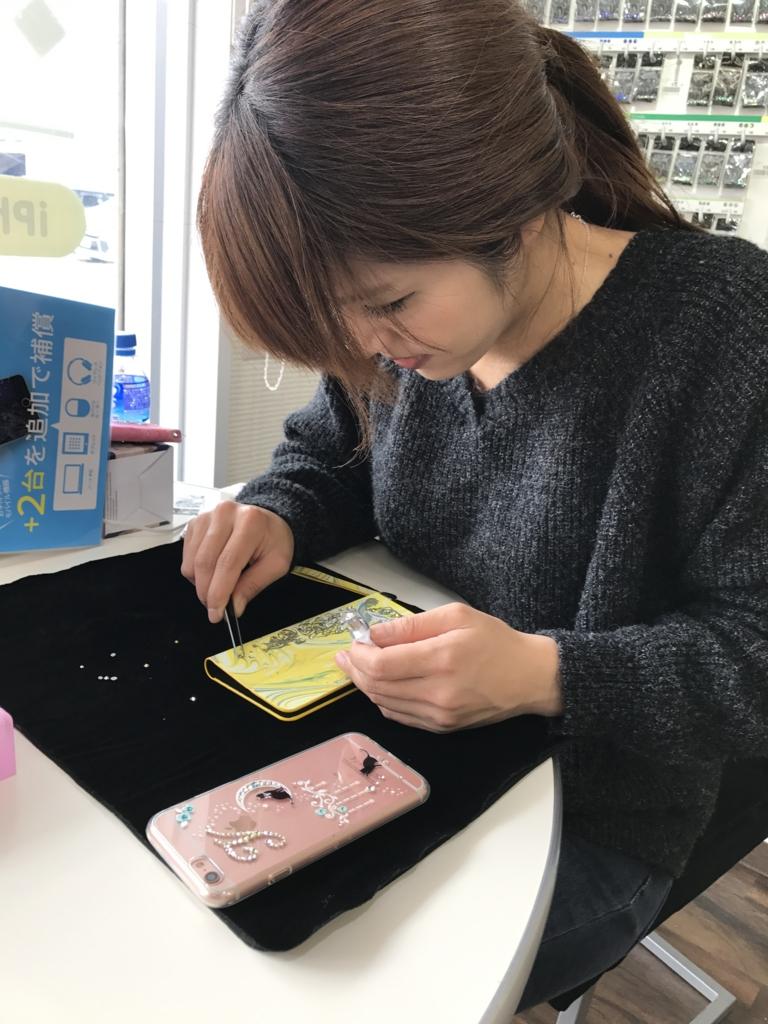 f:id:sumahodou-ichihara:20170218194023j:plain