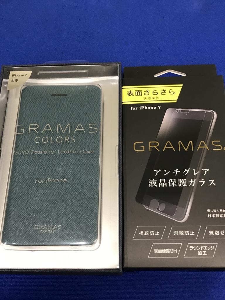 f:id:sumahodou-ichihara:20170219191038j:plain