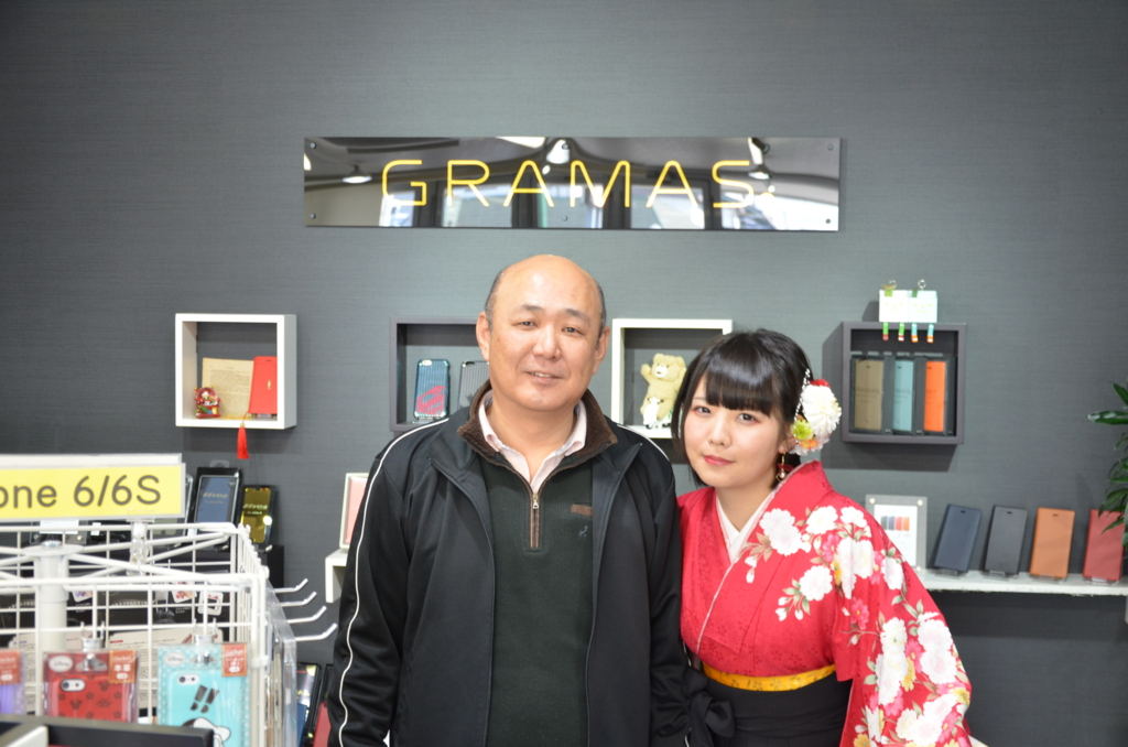f:id:sumahodou-ichihara:20170313192022j:plain
