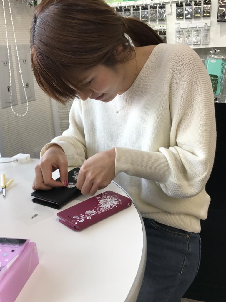 f:id:sumahodou-ichihara:20170507193704j:plain