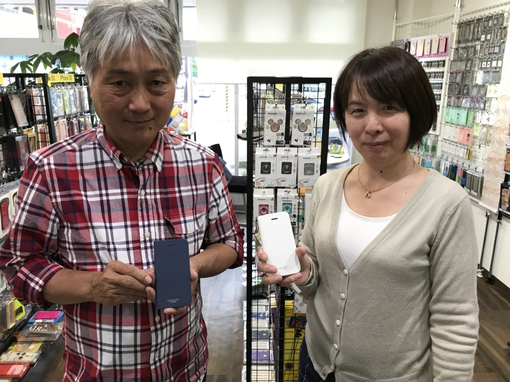 f:id:sumahodou-ichihara:20170514194349j:plain