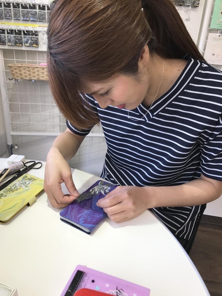 f:id:sumahodou-ichihara:20170603192427j:plain