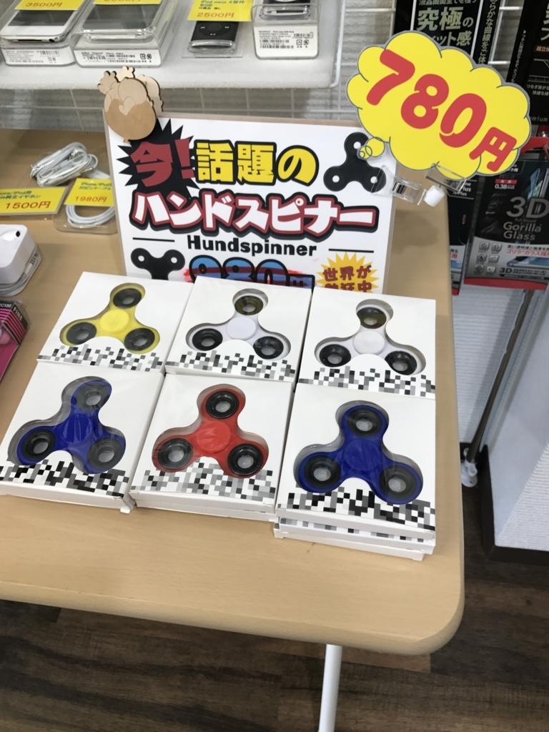 f:id:sumahodou-ichihara:20170617192758j:plain