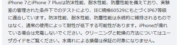 f:id:sumahodou-ichihara:20170825190944p:plain