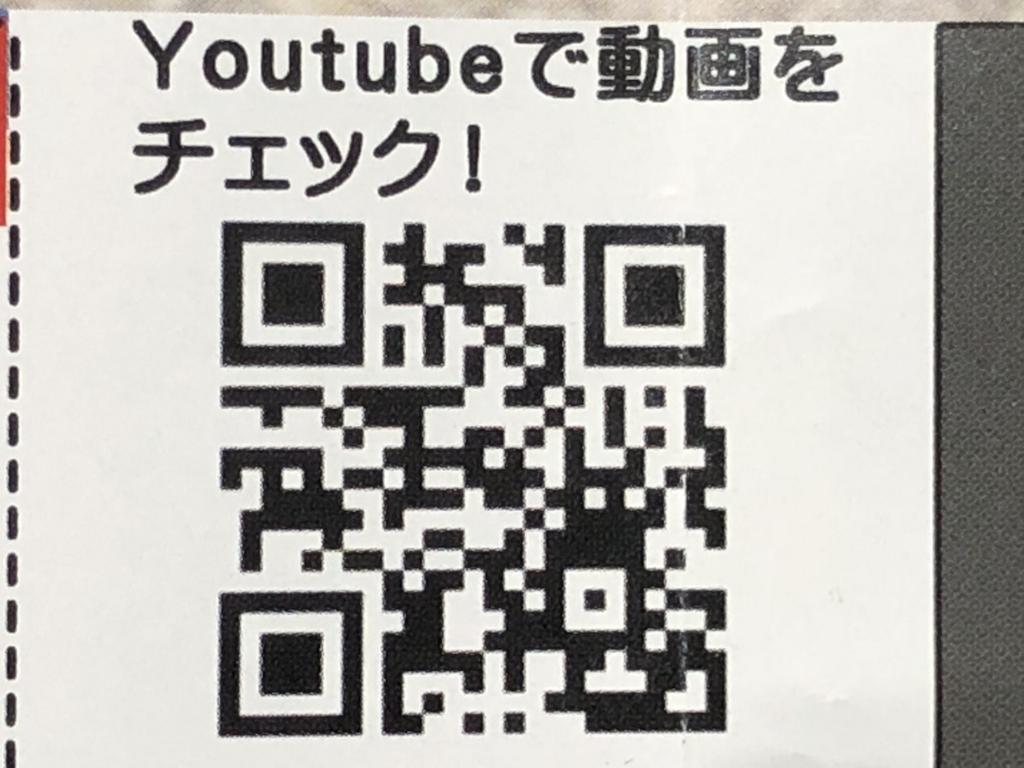 f:id:sumahodou-ichihara:20180720194306j:plain