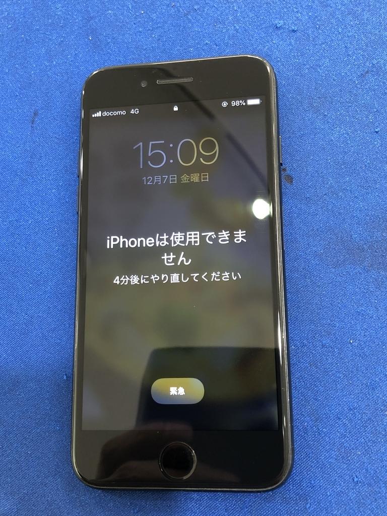 f:id:sumahodou-ichihara:20181207182101j:plain