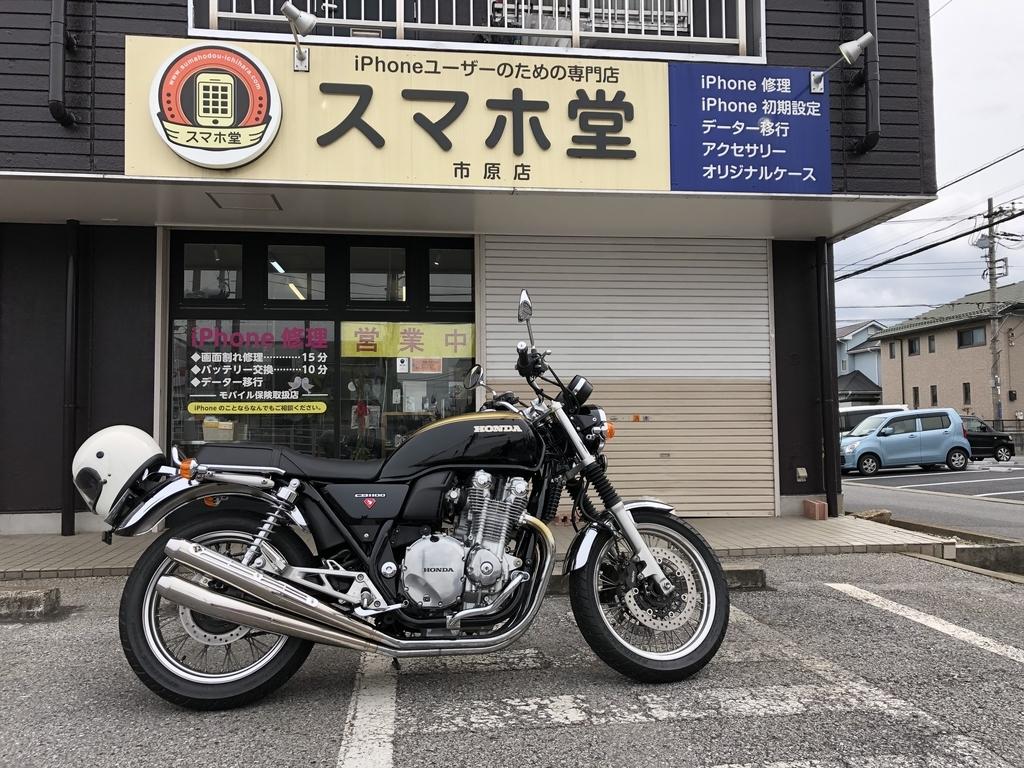 f:id:sumahodou-ichihara:20190310125750j:plain
