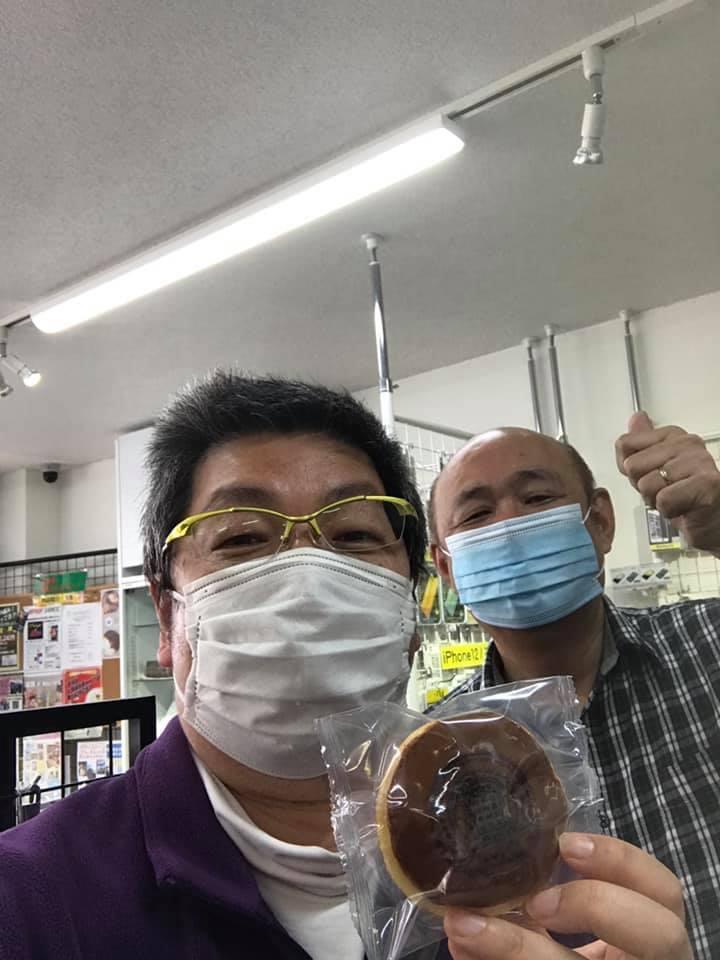 f:id:sumahodou-ichihara:20210401182820j:plain