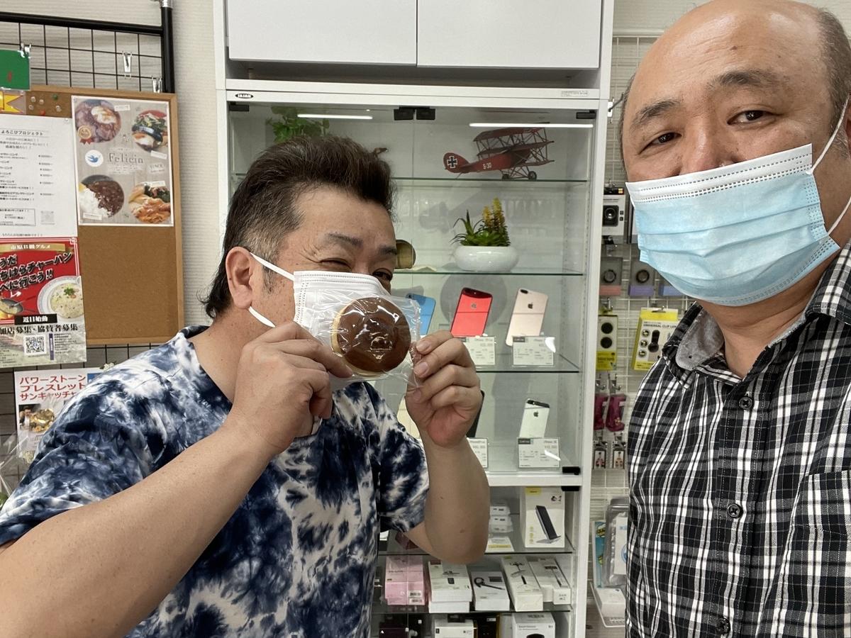 f:id:sumahodou-ichihara:20210401182839j:plain