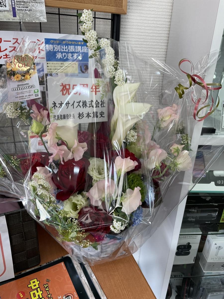 f:id:sumahodou-ichihara:20210401183013j:plain