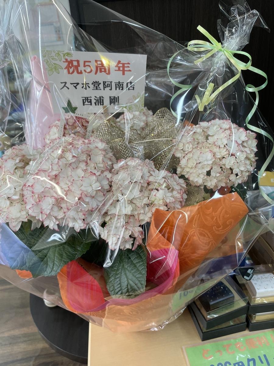 f:id:sumahodou-ichihara:20210401183102j:plain