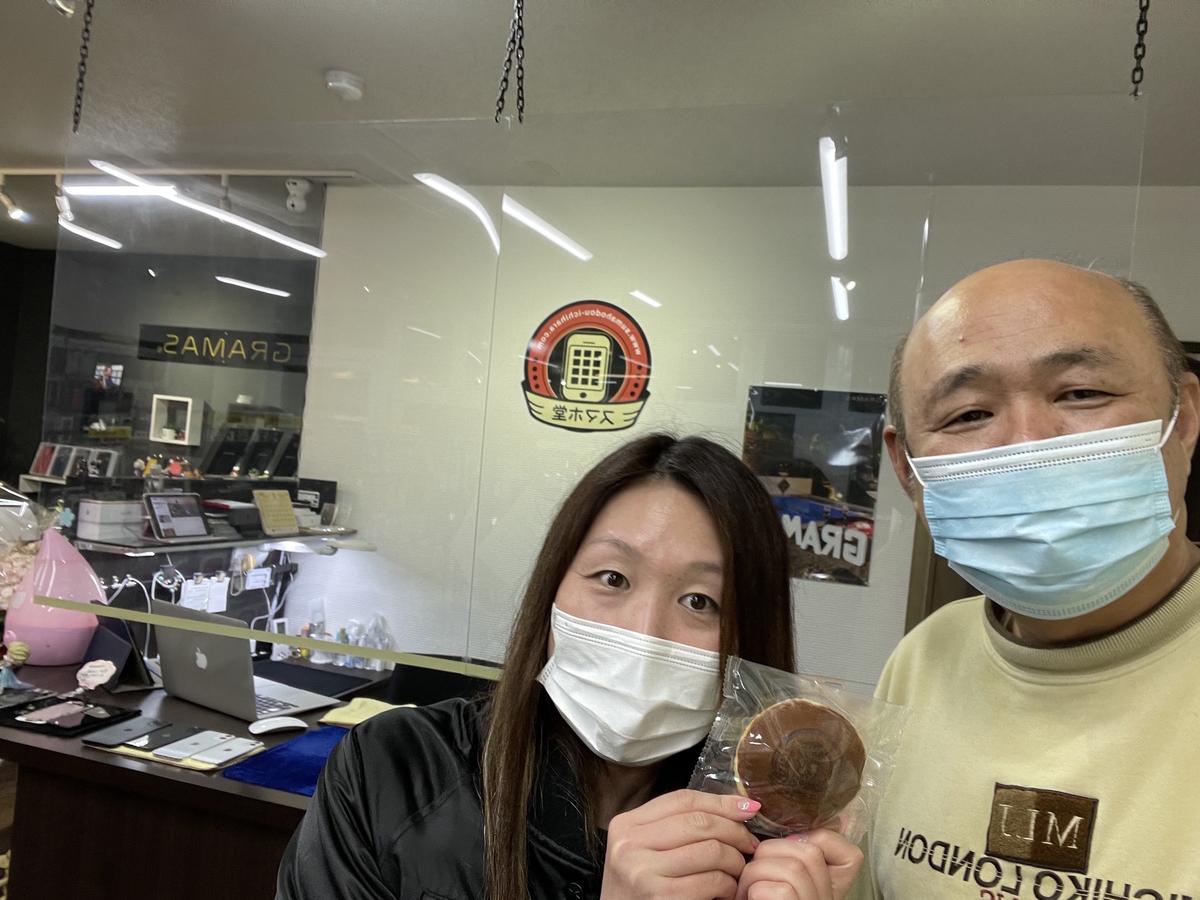 f:id:sumahodou-ichihara:20210402191744j:plain