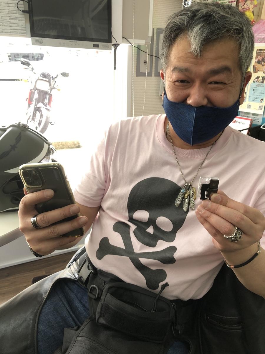 f:id:sumahodou-ichihara:20210424153208j:plain