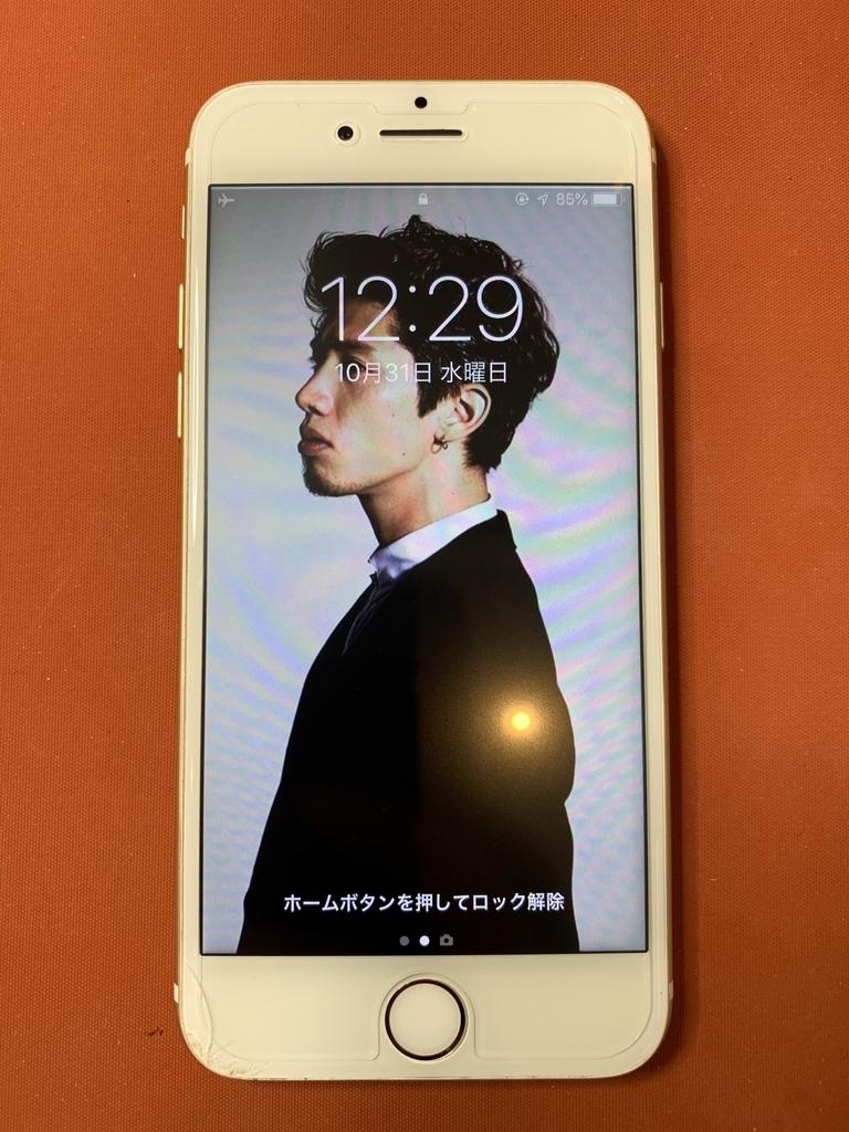 f:id:sumahodou-imabari:20181031195812j:plain