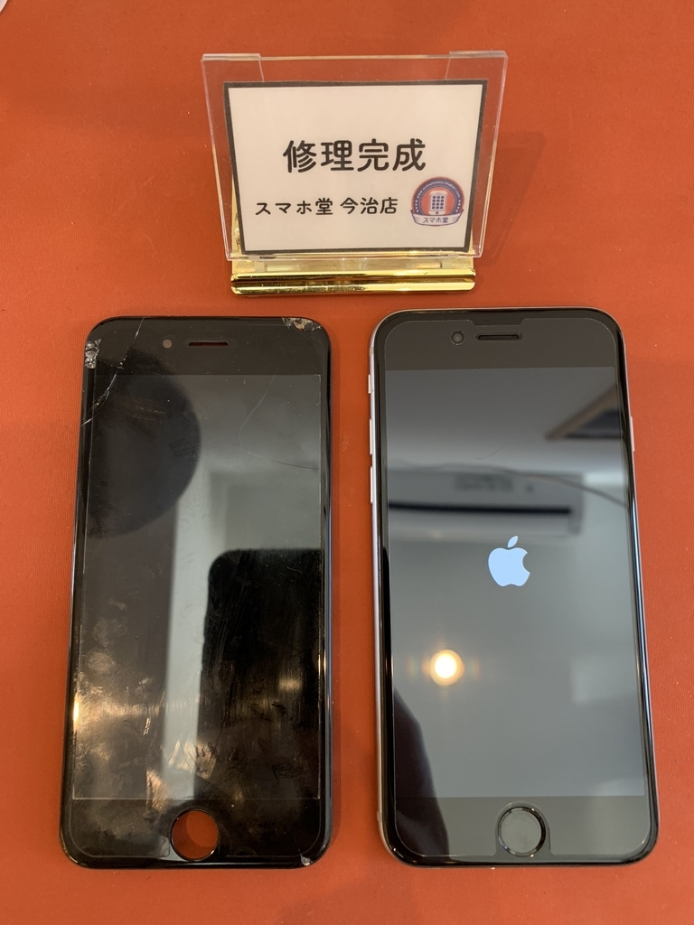 f:id:sumahodou-imabari:20181105200906j:plain
