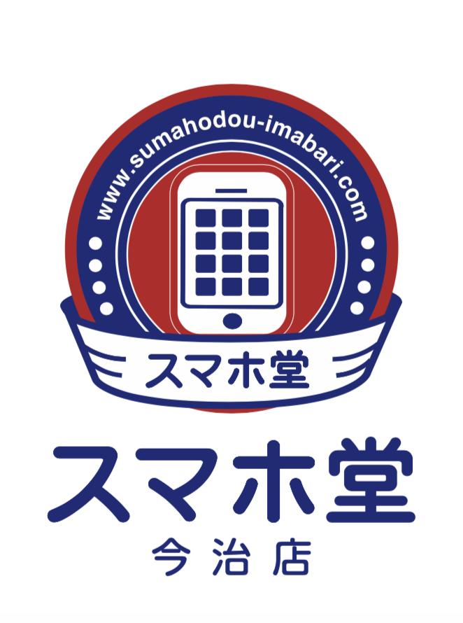 f:id:sumahodou-imabari:20190402205759p:plain
