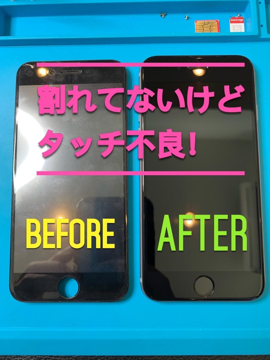 f:id:sumahodou-imabari:20190511200358j:plain