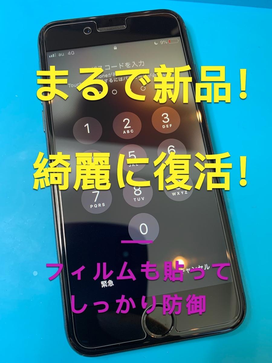 f:id:sumahodou-imabari:20190517195824j:plain