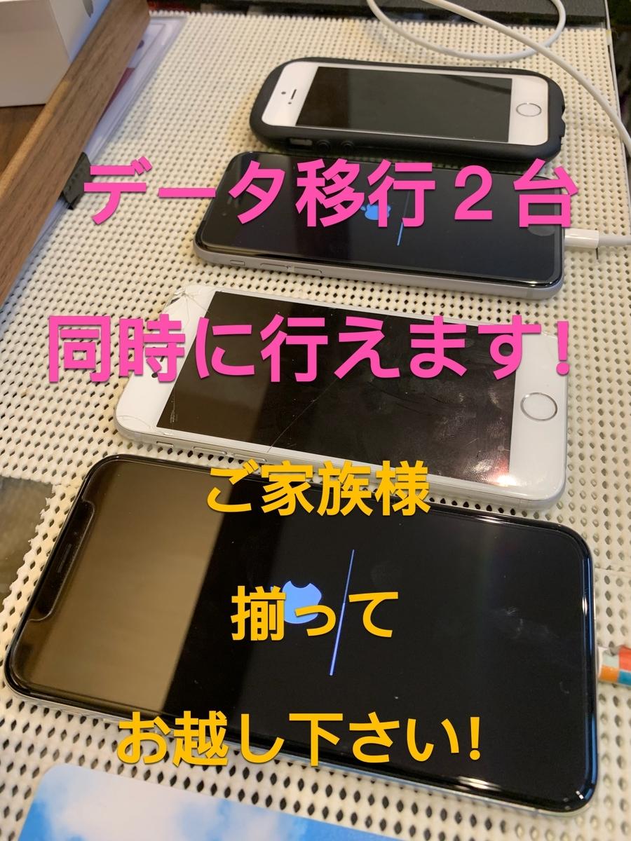 f:id:sumahodou-imabari:20190519201024j:plain
