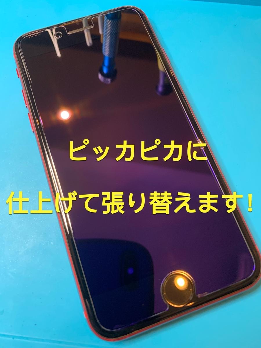 f:id:sumahodou-imabari:20190519201102j:plain