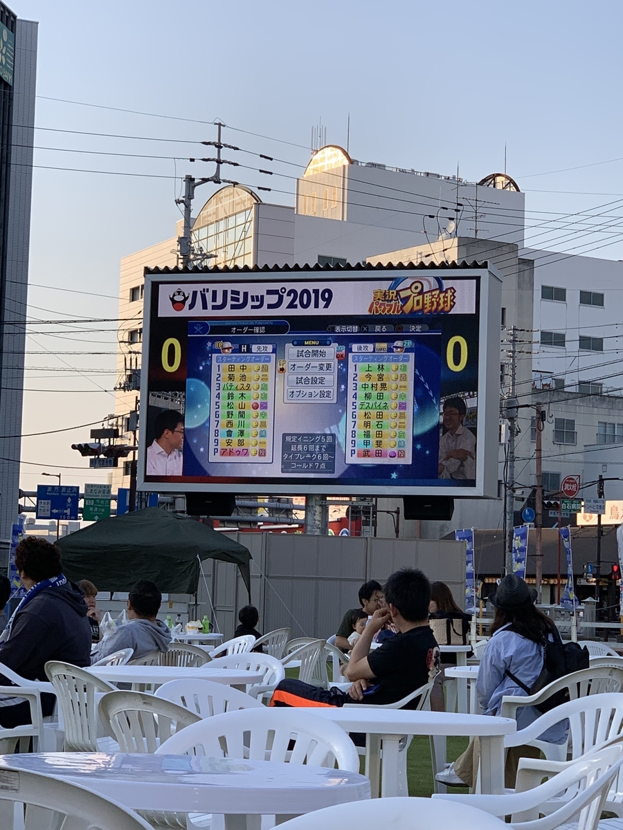 f:id:sumahodou-imabari:20190524200522j:plain