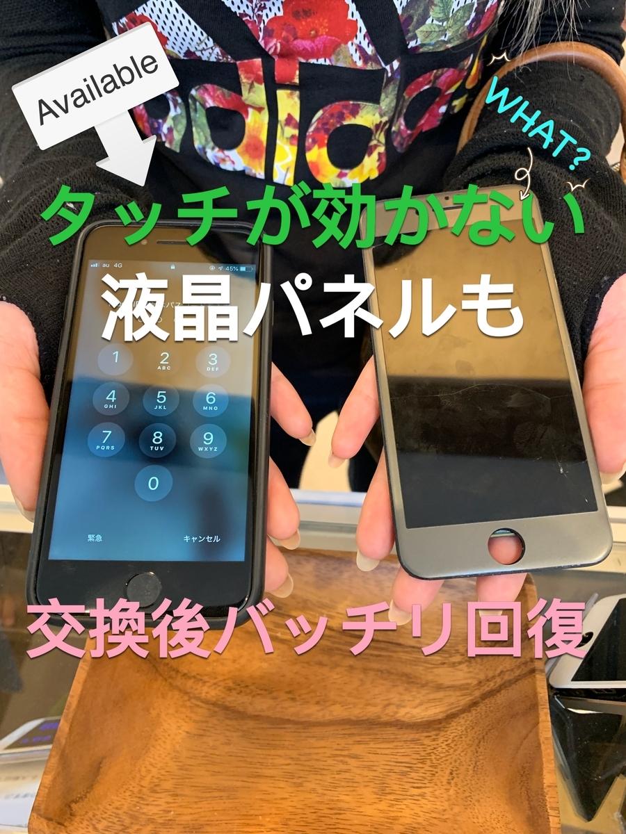 f:id:sumahodou-imabari:20190602200706j:plain