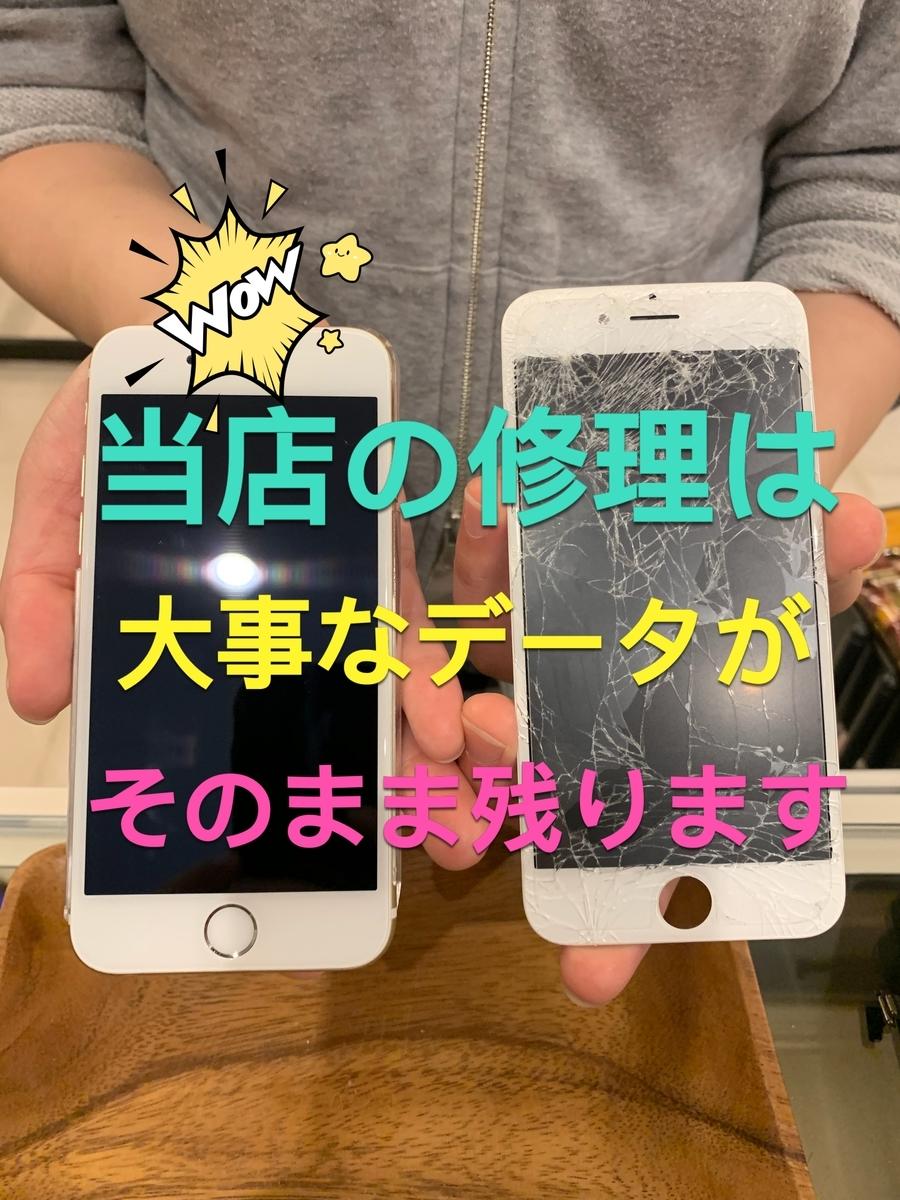 f:id:sumahodou-imabari:20190626195529j:plain