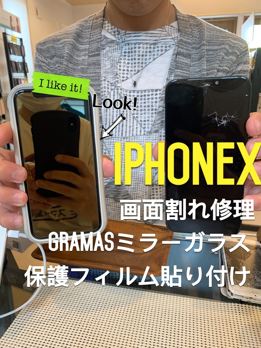f:id:sumahodou-imabari:20190626195548j:plain