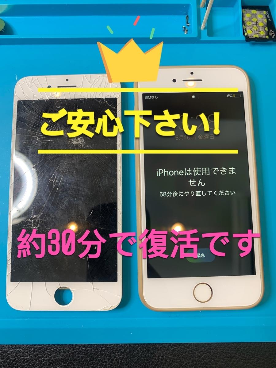 f:id:sumahodou-imabari:20190702195926j:plain
