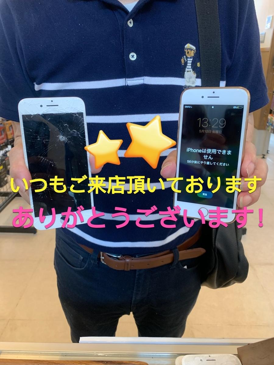 f:id:sumahodou-imabari:20190702200709j:plain