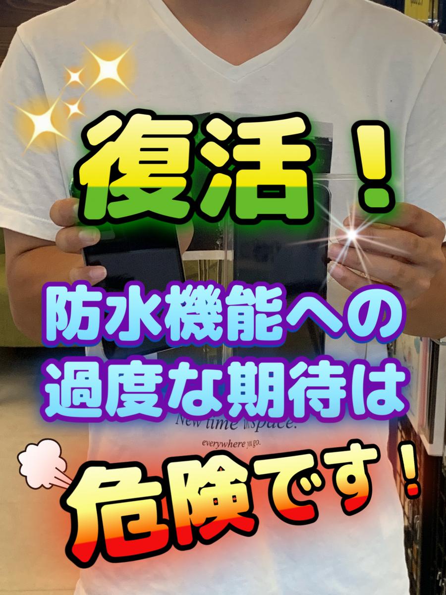 f:id:sumahodou-imabari:20190721201520j:plain