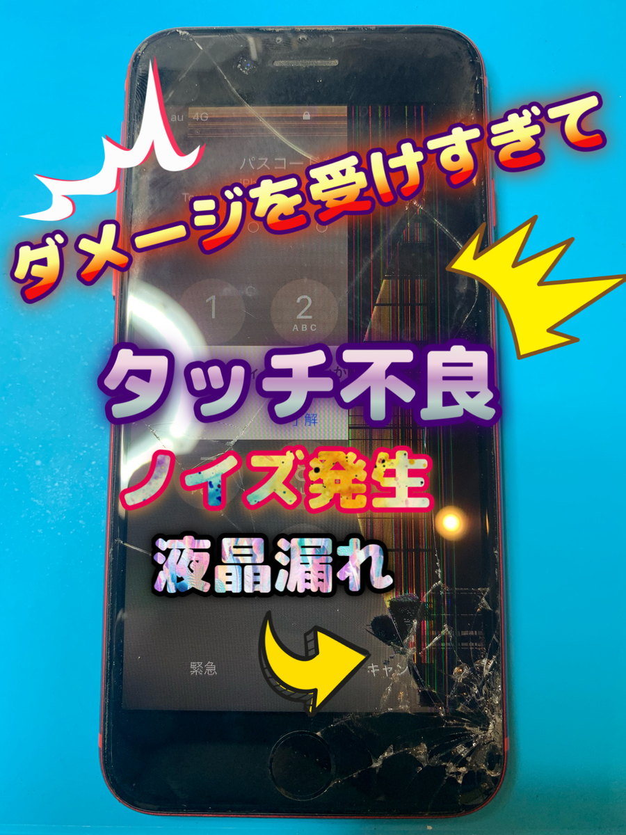 f:id:sumahodou-imabari:20190724203111j:plain