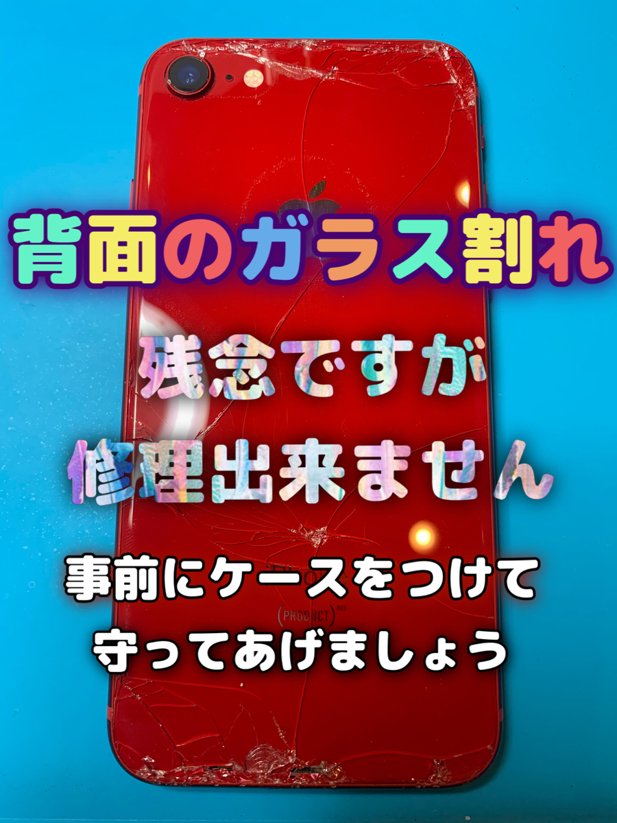 f:id:sumahodou-imabari:20190724203140j:plain