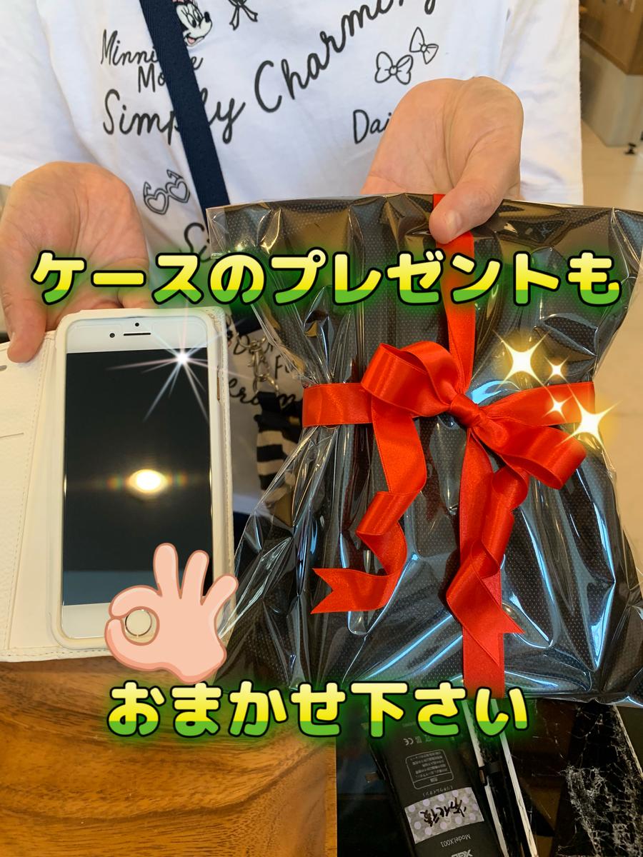 f:id:sumahodou-imabari:20190726211228j:plain