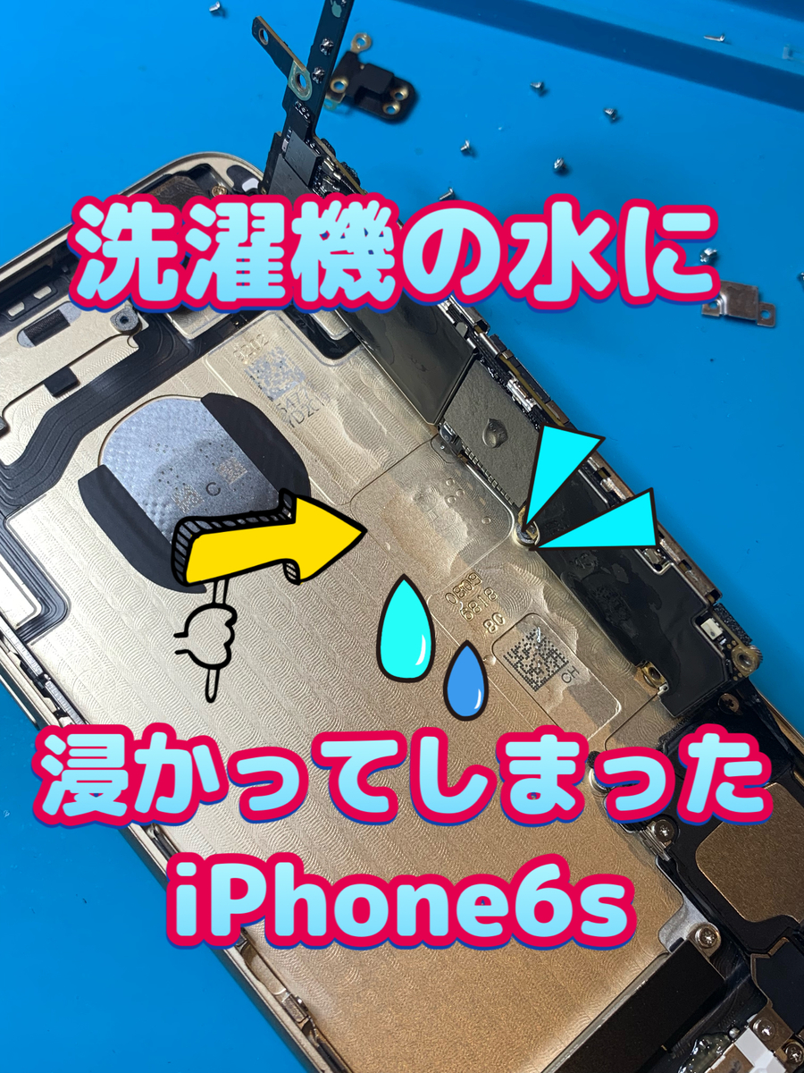 f:id:sumahodou-imabari:20190730200444j:plain