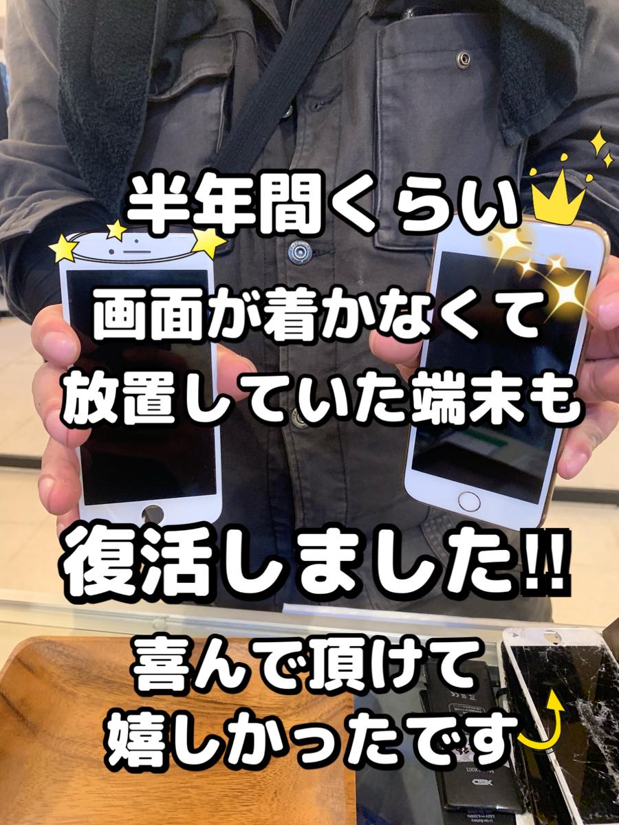 f:id:sumahodou-imabari:20190731203516j:plain
