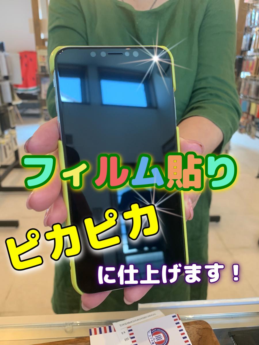 f:id:sumahodou-imabari:20190803194805j:plain