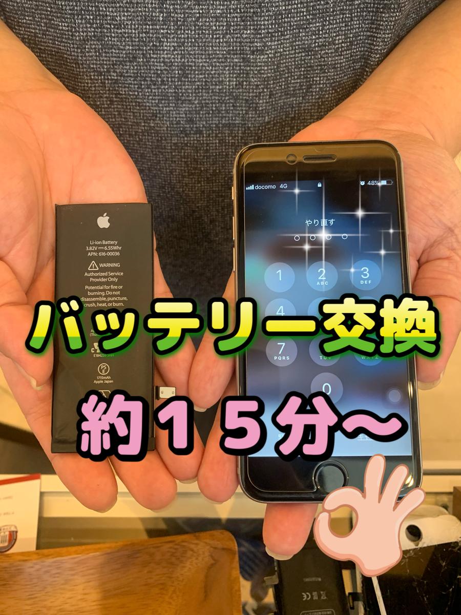 f:id:sumahodou-imabari:20190803194826j:plain
